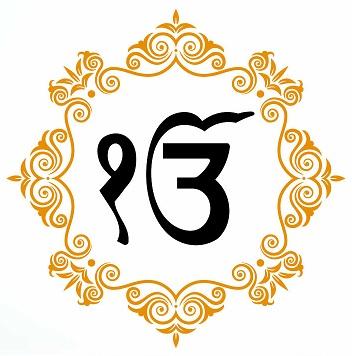 About Sikhism Gurunanak Darbar Dubai
