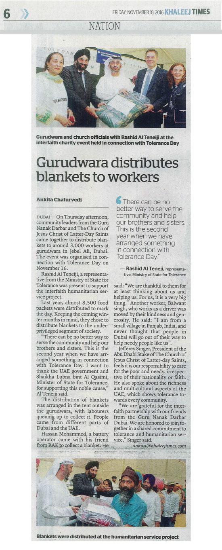 Khaleej Times News