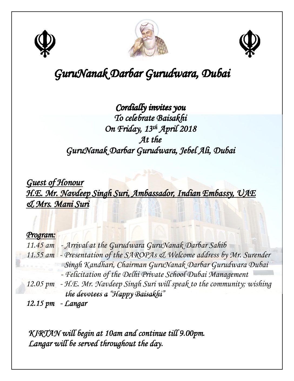News Events Page 6 GuruNanak Darbar Dubai