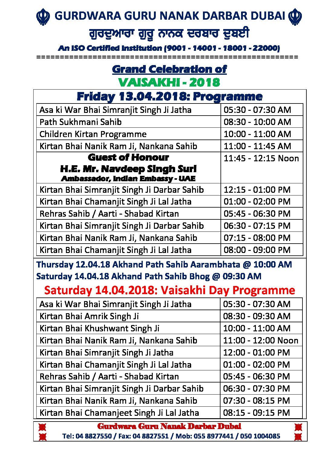 Author Admin Page 3  >> Admin Page 3 Gurunanak Darbar Dubai